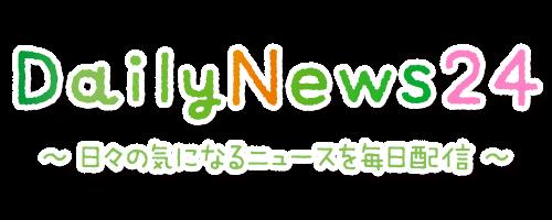DailyNews24